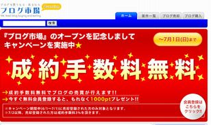 blog_ichiba001.jpg
