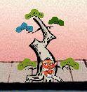 bonsai004-1.jpg