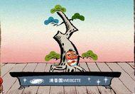 bonsai006-1.jpg