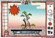 bonsai007-1.jpg