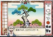 bonsai008-1.jpg