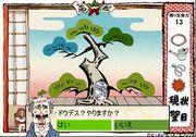 bonsai008-2.jpg