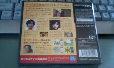 hushigi02.jpg