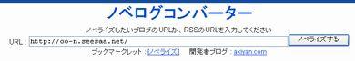 novel003.jpg