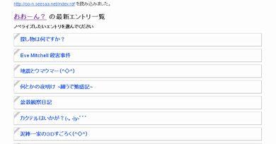 novel005.jpg