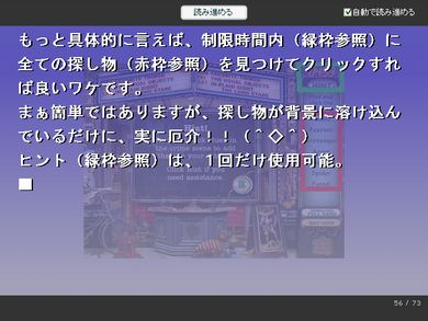novel007.jpg