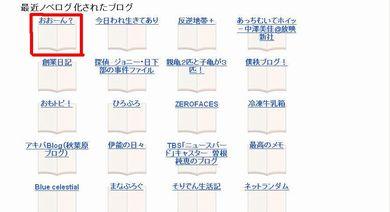 novel008.jpg