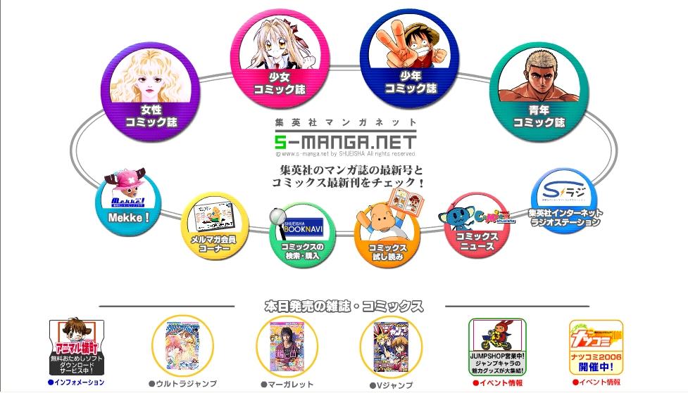 s-manga001.jpg