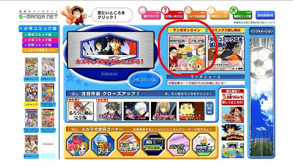 s-manga003.jpg