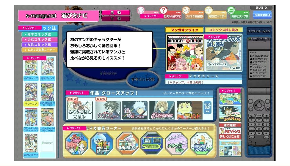 s-manga004.jpg
