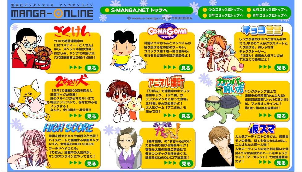 s-manga005.jpg