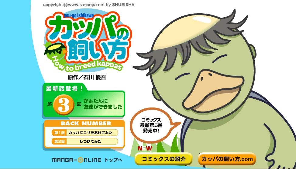 s-manga006.jpg