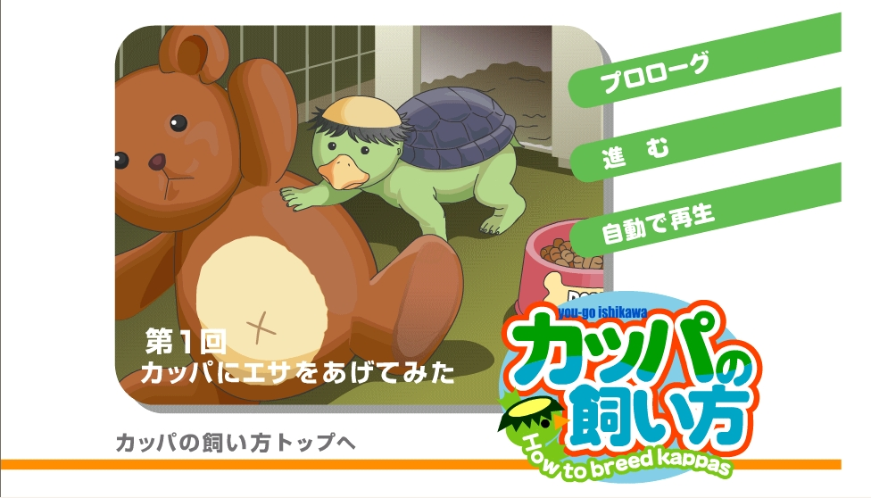 s-manga007.jpg