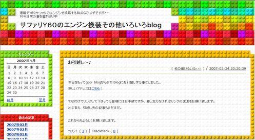 wao_san001.jpg